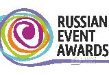 Три проекта Братска стали финалистами Национальной премии в области событийного туризма Russian Event Awards