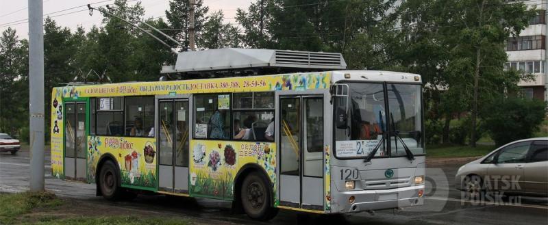 расписание троллейбуса 2а в братске