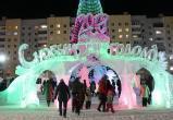 Ледовый городок в Братске переедет на новое место