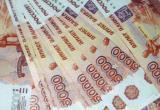 В Иркутске — самые высокие зарплаты в Сибири