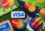 К 2021 году все онлайн-магазины обяжут принимать банковские карты