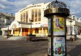 Завершаются работы по благоустройству театральной площади в Братске
