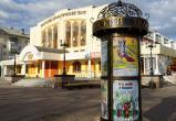 Билеты в драматический театр Братска теперь можно купить онлайн