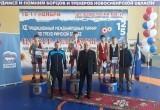 Братские спортсмены завоевали медали на турнире по греко-римской борьбе в Новосибирске