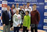 Братские каратисты заняли весь пьедестал на соревнованиях в Омске