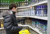 Роспотребнадзор поддержал инициативу о повышении возрастного ценза при продаже алкоголя