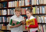 На комплектование книжных фондов муниципальных библиотек в 2019 году направят 6,5 млн рублей