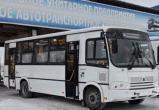 """Автотранспортное предприятие запускает еще один утренний автобус """"Энергетик-Братск"""""""